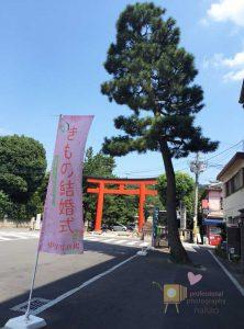 京都・中尾写真場