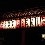 吉田神社節分祭 提灯