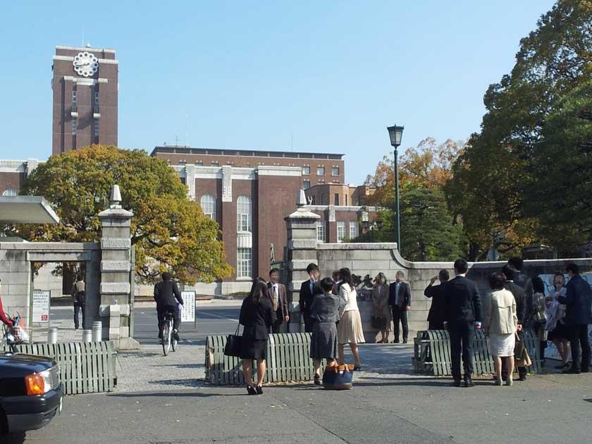京都 大学 入学 式 2020